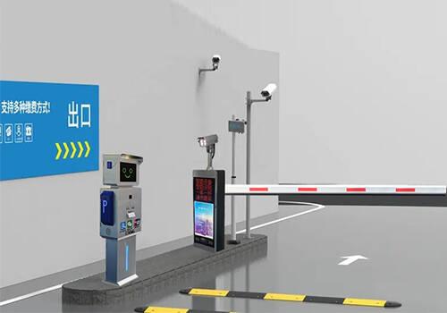 智能停车场收费系统都有什么功能呢?